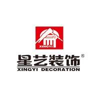 广东星艺装饰舟山分公司