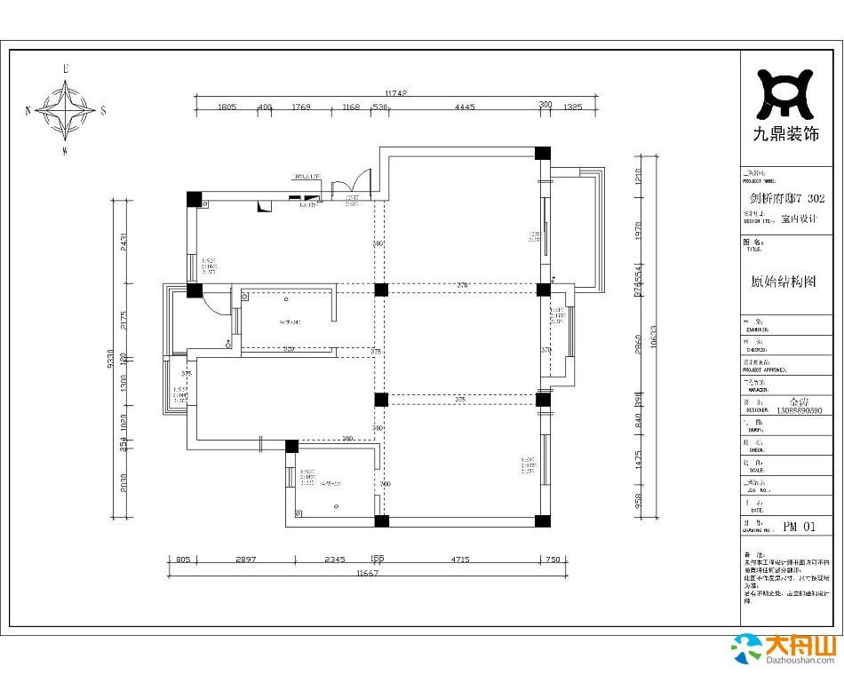 邦泰剑桥府邸设计图