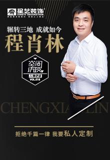 12年,从广州到重庆再到舟山,这个男人不简单